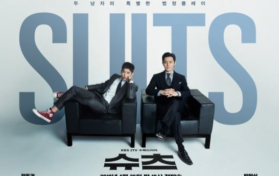 suits poster2 570x360 - SUITS/スーツ韓国ドラマ版が低視聴率の理由!原作と違い過ぎ?